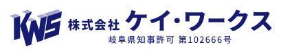 岐阜県岐阜市・各務原市で仮設工事・足場工事はケイ・ワークス|求人中